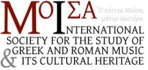 Logo Moisa